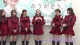 昨年10月に行われた白石麻衣の卒業コンサート舞台裏映像「予告編」公開