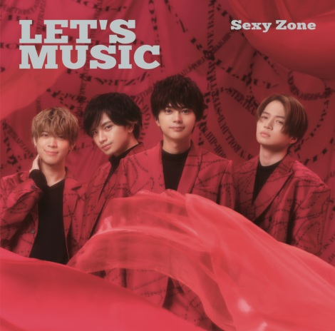 Sexy Zoneの20thシングル「LET'S MUSIC」通常盤ジャケット