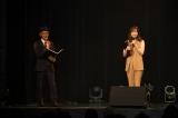 MCまこと、ハロプロリーダー譜久村聖がサプライズ発表