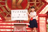 『U-NEXT PRESENTS R-1グランプリ2021』決勝戦に登場した高田ぽる子 (C)カンテレ
