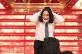 『U-NEXT PRESENTS R-1グランプリ2021』決勝戦に登場したかが屋・賀屋 (C)カンテレ