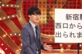 『U-NEXT PRESENTS R-1グランプリ2021』決勝戦に登場した寺田寛明 (C)カンテレ