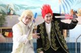 『でっけぇ?呂場で待ってます』第6話にゲスト出演するKOUGU維新 (C)NTV/JS