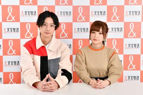 文化放送『エジソン』でパーソナリティを務める江口拓也と高橋ミナミ