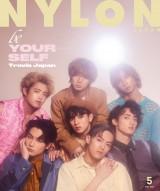 トラジャ『NYLON JAPAN』初表紙