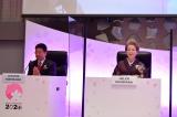 『女性のエンパワーメントと正義の推進〜「京都コングレス」と「国際女性デー」〜』に登壇した(左から)西川きよし、西川ヘレン