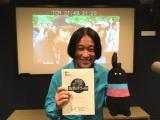 日本テレビ系『金曜ロードSHOW!』で8月4日に放送される映画『ジュラシック・ワールド』新吹き替え版キャストを務める永野