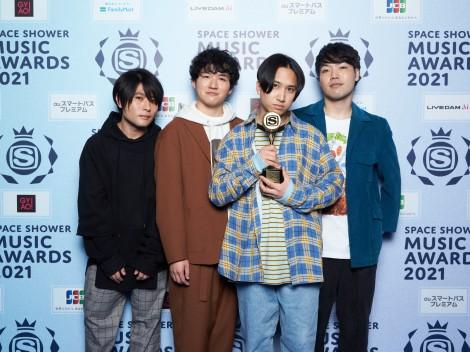 「NEW HOPE ARTIST」受賞のマカロニえんぴつ