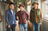 3月11日4時間生放送のTBS系特番『音楽の日』で一夜限り復活するFUNKY MONKEY BABYS
