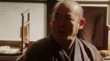 万太郎一座に捕まった小山田正憲(曽我廼家寛太郎)(C)NHK
