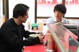 『オー!マイ・ボス!恋は別冊で』(毎週火曜 後10:00)第9話(9日放送)の場面カット(C)TBS
