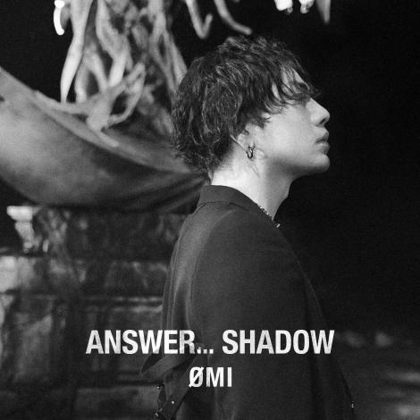 OMIのEP作品『ANSWER... SHADOW』(5月12日発売)初回限定盤A
