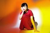 4月から『5時に夢中!』の水曜コメンテーターとして出演が決定した松田ゆう姫