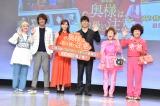 (左から)丸山桂里奈、本並健治、綾瀬はるか、西島秀俊、林家パー子、林家ペー (C)ORICON NewS inc.