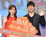 劇場版『奥様は、取り扱い注意』公開直前イベントに登壇した(左から)綾瀬はるか、西島秀俊 (C)ORICON NewS inc.