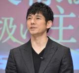 劇場版『奥様は、取り扱い注意』公開直前イベントに登壇した西島秀俊 (C)ORICON NewS inc.