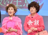劇場版『奥様は、取り扱い注意』公開直前イベントに登壇した(左から)林家パー子、林家ペー (C)ORICON NewS inc.
