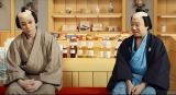 図夢歌舞伎『弥次喜多』より(左から)松本幸四郎、市川猿之助(C)松竹