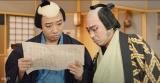 図夢歌舞伎『弥次喜多』より(左から)市川猿之助、市川中車(C)松竹