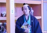 図夢歌舞伎『弥次喜多』より市川猿之助(C)松竹