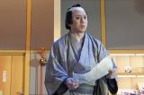 図夢歌舞伎『弥次喜多』より松本幸四郎(C)松竹