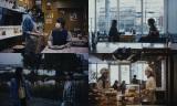 Huluオリジナル『息をひそめて』4月23日独占配信スタート(全8話※初回のみ4話同時配信)