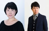 アニメーション映画『100日間生きたワニ』(5月28日公開)ワニの母親役は池谷のぶえ、ワニの父親役は杉田智和が担当