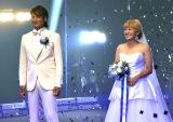 結婚を発表した(左から)元G大阪・本並健治氏、丸山桂里奈 (C)ORICON NewS inc.