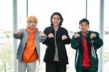 4月スタートの新土曜ドラマ『コントが始まる』のクランクインを迎えた神木隆之介、菅田将暉、仲野太賀 (C)日本テレビ