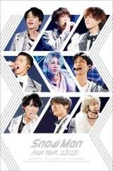 Snow Man『Snow Man ASIA TOUR 2D.2D.』(エイベックス・トラックス/3月3日発売)