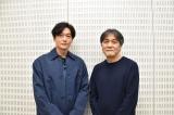 岡田惠和×井浦新『にじいろ』対談
