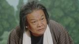 「丘の一本杉」の芝居をする須賀廼家千之助(星田英利)=連続テレビ小説『おちょやん』第14週・第70回より (C)NHK