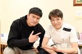 金曜ドラマ『俺の家の話』で21年ぶりの共演を果たす長瀬智也と佐藤隆太 (C)TBS