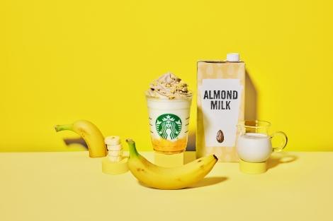 サムネイル イエローが元気をくれる春にぴったりの一杯『バナナンアーモンドミルク フラペチーノ』(Tallサイズのみ620円)