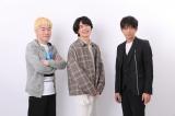 (左から)むらた雅彦監督、川島零士、津田健次郎 (C)NHK