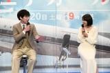 スペシャルドラマ『エアガール』製作発表会見に出席した(左から)坂口健太郎、広瀬すず(C)テレビ朝日