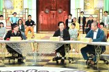 12日放送『中居正広の金曜日のスマイルたちへ』ではハライチ結成15周年を祝福 (C)TBS