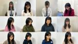 STU48=AKB48グループ「東日本大震災復興支援配信〜誰かのためにプロジェクト2021〜」より