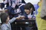 2013年4月22日=「東日本大震災復興支援配信〜誰かのためにプロジェクト2021〜」より(C)AKB48