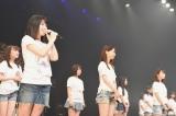 2016年3月6日=「東日本大震災復興支援配信〜誰かのためにプロジェクト2021〜」より(C)AKB48