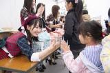 2019年6月30日=「東日本大震災復興支援配信〜誰かのためにプロジェクト2021〜」より(C)AKB48