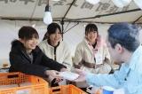 2019年11月29日=「東日本大震災復興支援配信〜誰かのためにプロジェクト2021〜」より(C)AKB48