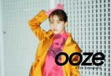 ファッションアートマガジン『ooze』の新連載「New ME」に起用された山口らいら