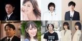 TOKYO FM『TOKYO SPEAKEASY』15日からの出演者が決定