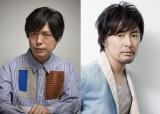 (左から)神谷浩史、吉野裕行