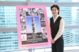『第44回日本アカデミー賞』の女性司会者を務めるシム・ウンギョン (C)ORICON NewS inc.