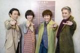 探偵☆星鴨レギュラーキャスト発表