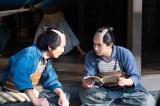 第5回「栄一、揺れる」より(C)NHK