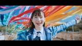 冨田菜々風/≠MEメジャーデビュー・ミニアルバム『超特急 ≠ME行き』(4月7日発売)リード曲「秘密インシデント」MVより