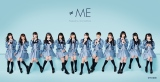 4月7日にミニアルバム『超特急 ≠ME行き』でメジャーデビューする≠ME